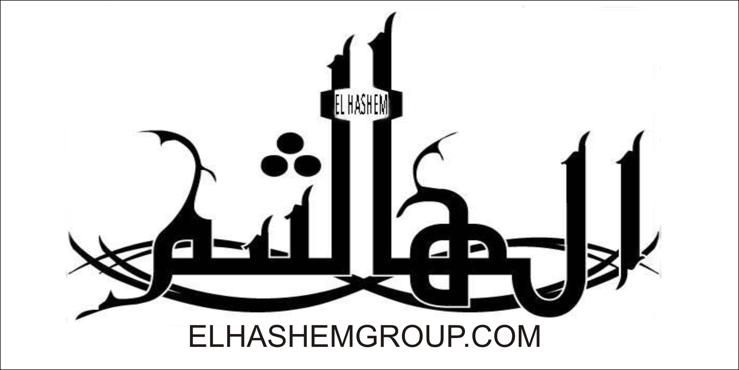 EL HASHEM TRADING GROUP CO ,LTD